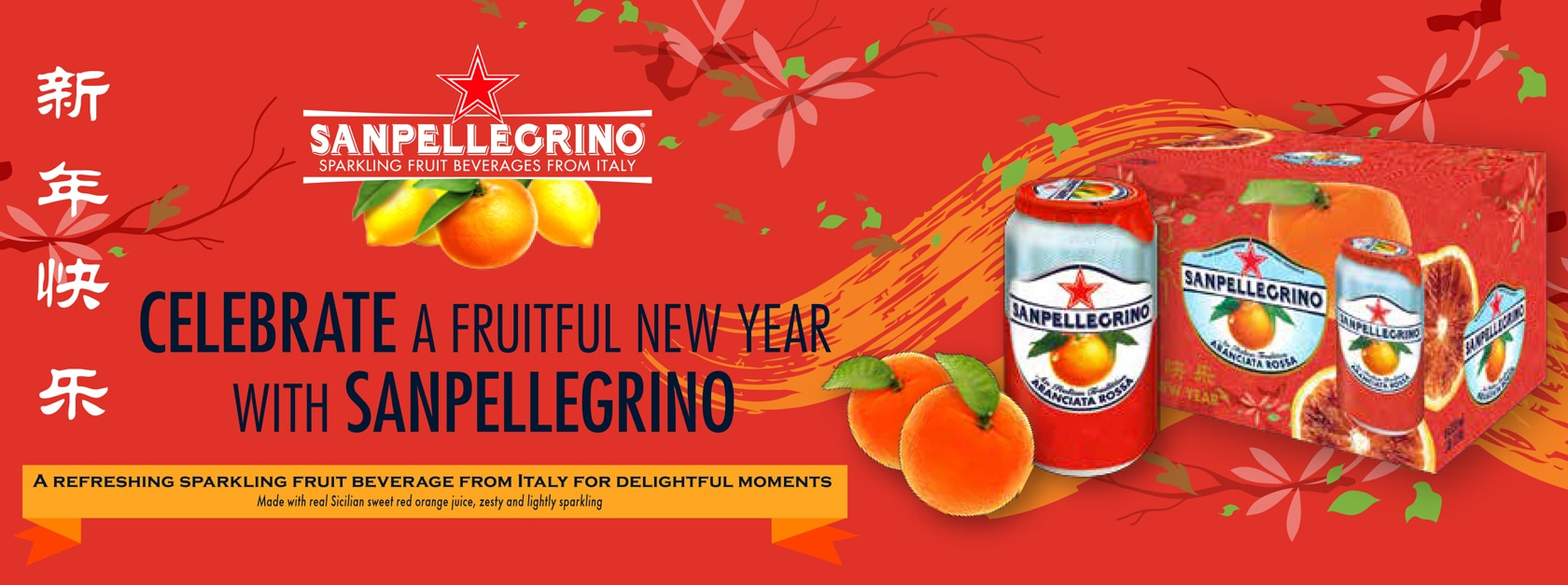 Sanpellegrino Scratch Card Promotion with Da Paolo